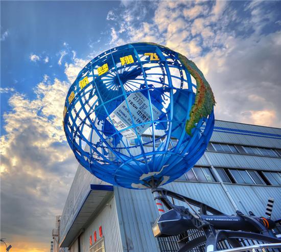 喜报:西安翔辉航空文化旅游有限公司荣获首批西安市文化产业示范园基地