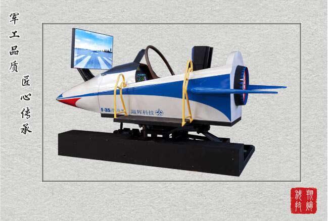 飞行员的入门导师——飞行模拟器