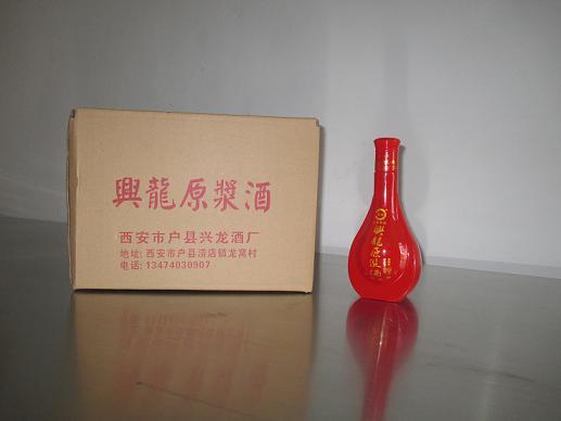 西安原浆酒