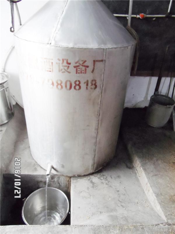 西安市鄠邑区龙窝兴龙酒厂生产设备展示图