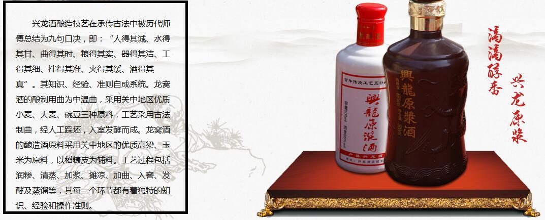 西安高粱酒多少钱