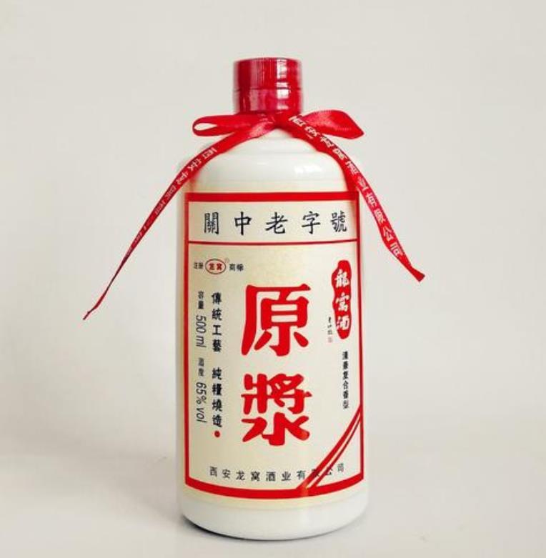 探秘西安户县龙窝酒:味道不输五粮液,拜龙王祭酒神