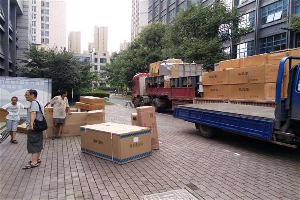 郑州搬家公司分享日常用品使用的包装标准有哪些