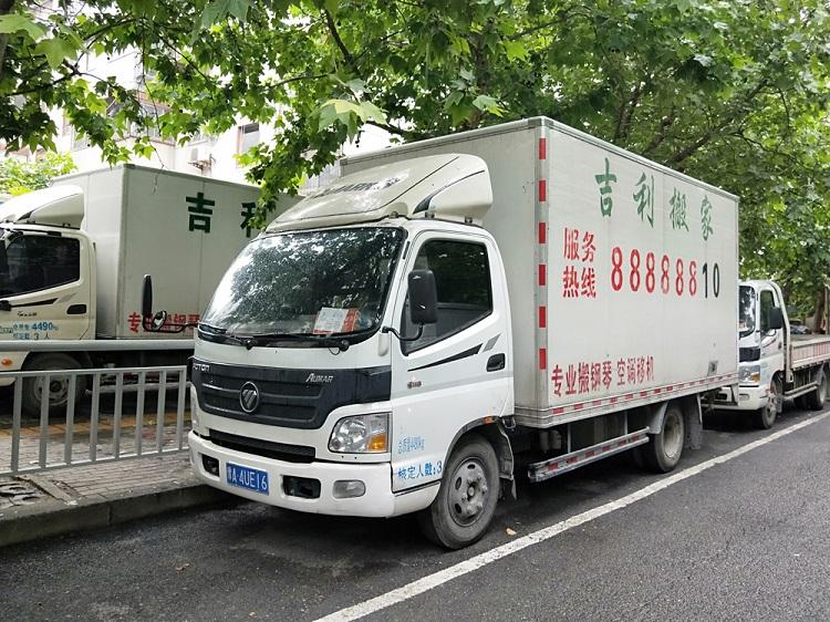 郑州企业搬家