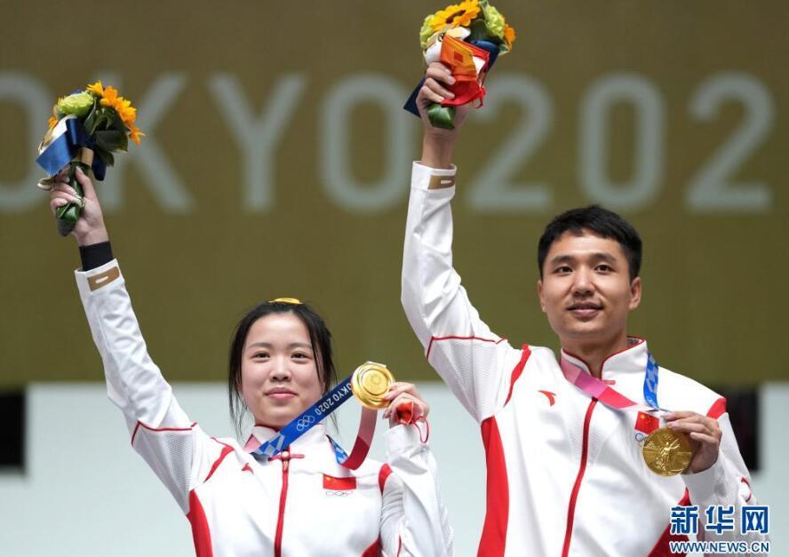 10米气步枪混合团体:中国选手杨倩/杨皓然夺冠