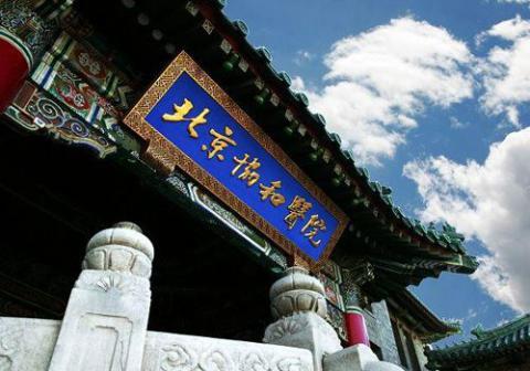 北京协和医院贯流式蒸汽锅炉安装