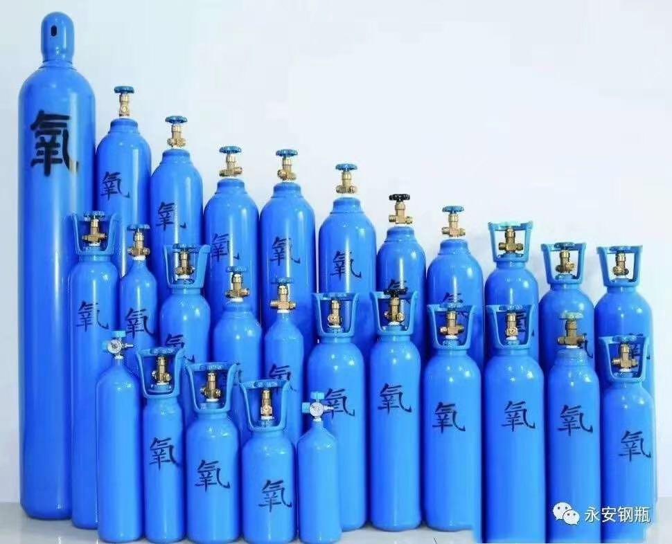 市场监管总局办公厅关于加快推进全国气瓶质量安全追溯体系建设的通知(市监特设〔2019〕69号)