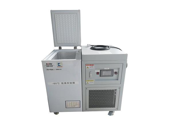 四川超低温冰箱-BKDW-60-45度