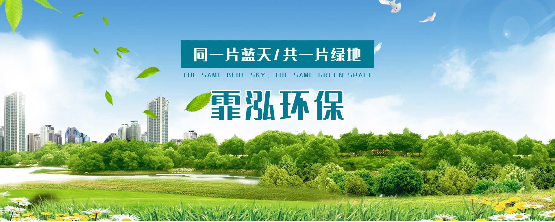 四川污水处理设备