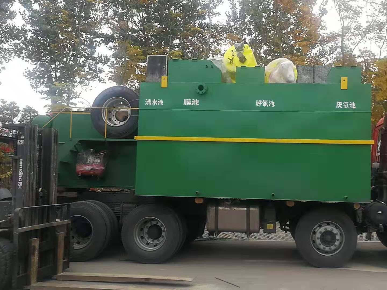 安岳风情岛农家乐一体化污水处理设备