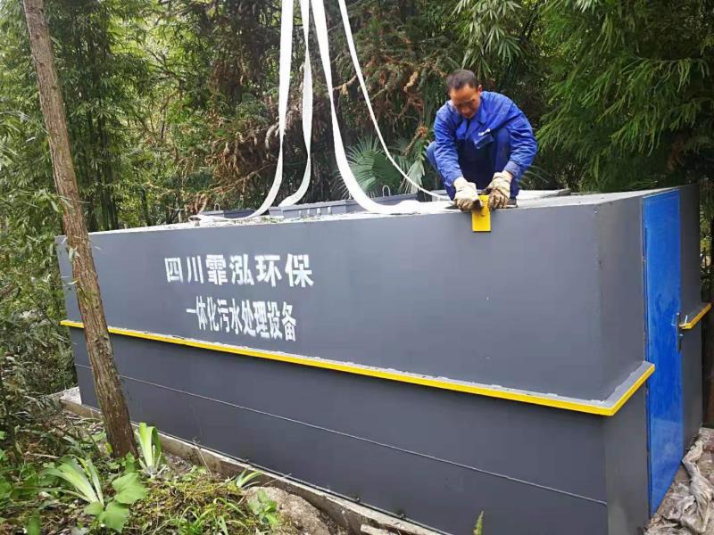 四川一体化设备