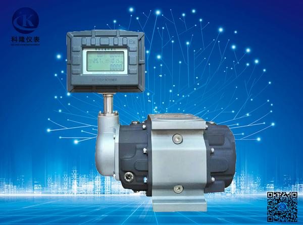 LWQ系列气体涡轮流量计