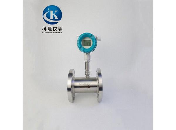 广州LWGY系列液体涡轮流量计