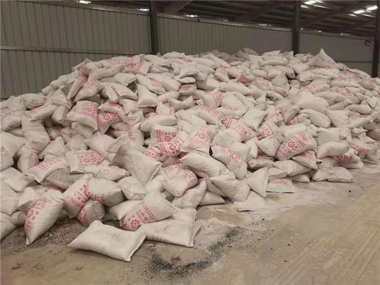 大家清楚保温砂浆开裂的原因吗??下面陕西保温砂浆厂家小编告诉你