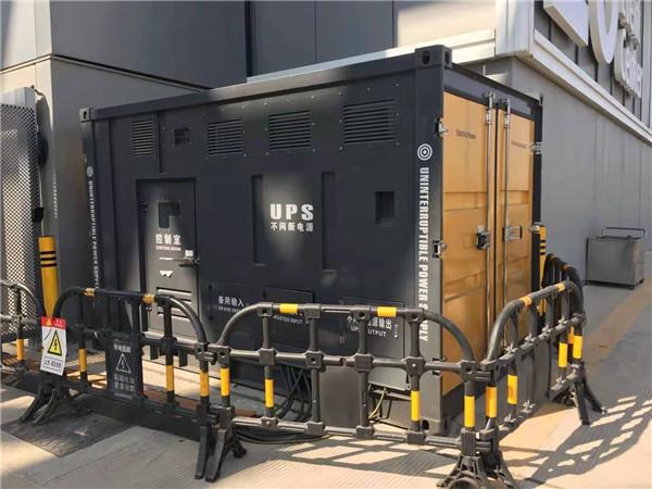不间断电源(UPS)租赁