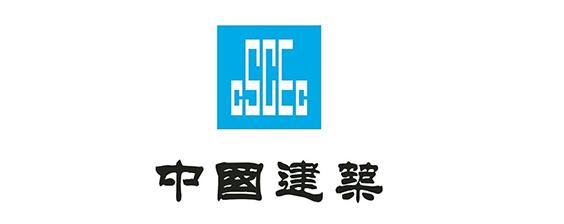 合作客户:中国建业