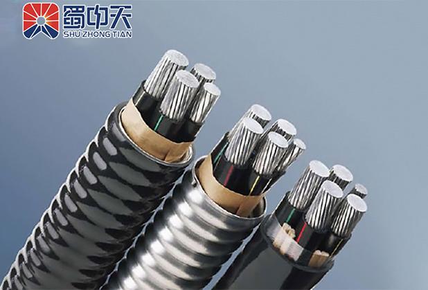 电缆厂家-铝合金电缆