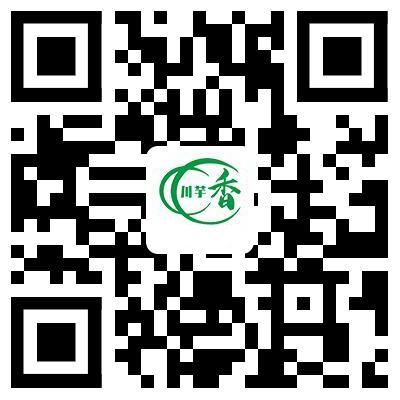 广汉市川芋香魔芋经营部