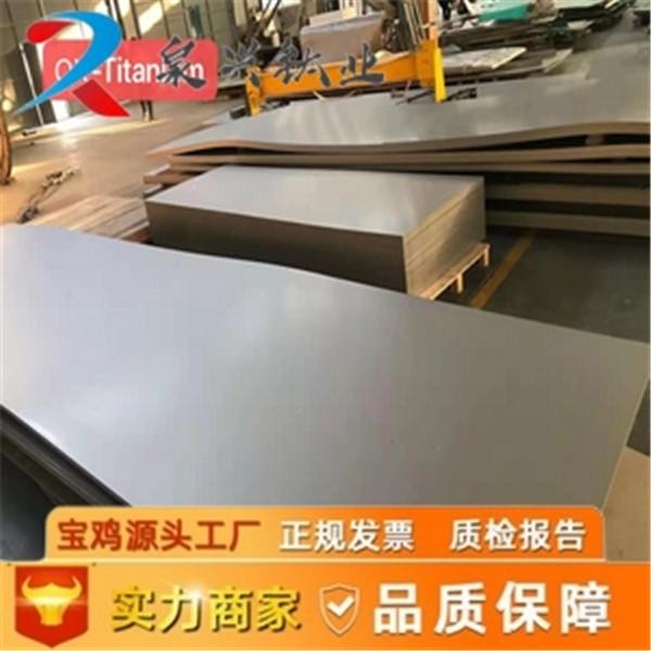 TA2钛板