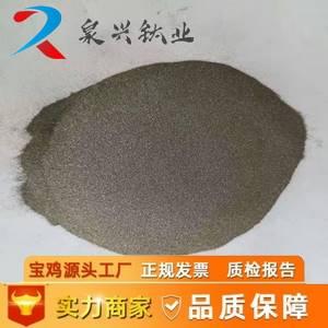 140目90%合金钛粉