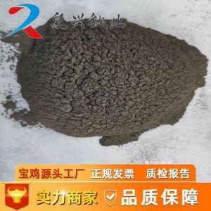陕西纯钛海绵钛粉