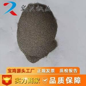 陕西70目90%合金钛粉