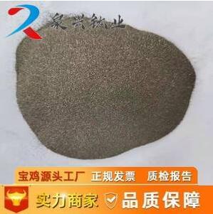 今天带你了解一下钛粉