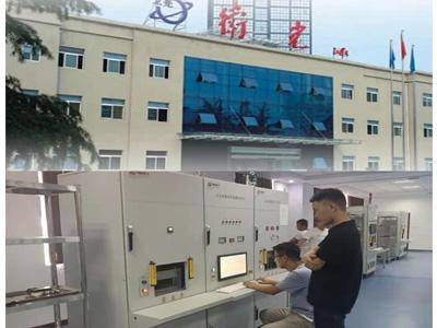 长禾实验室与卫光科技合作
