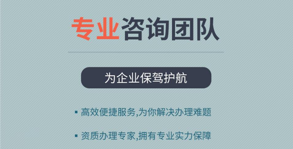 四川新企点科技有限公司