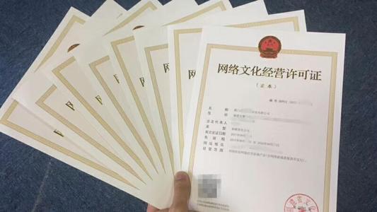 ICP许可证的办理流程你需要知道!