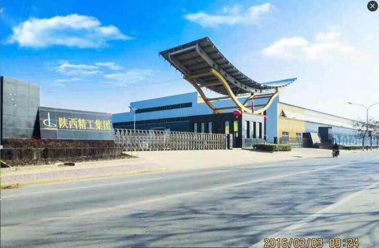 陕西精工钢结构生产厂区