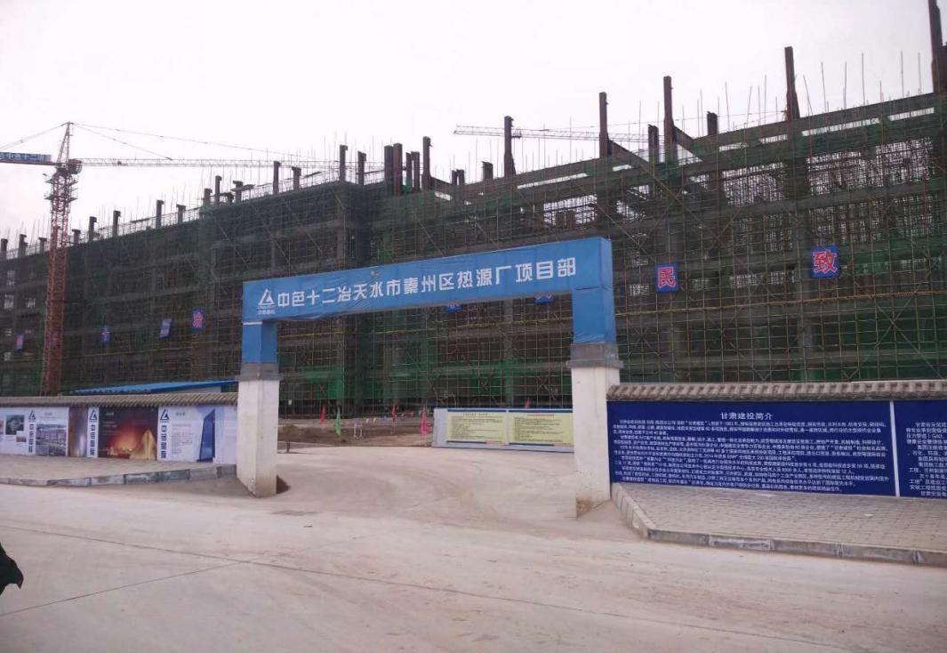 天水热源厂钢结构工程