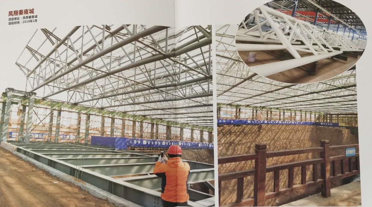 陕西钢结构网架厂家