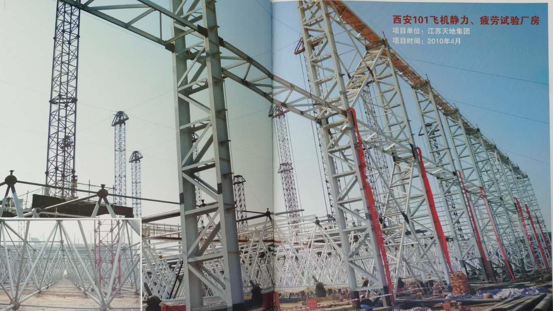 怎么给网架杆件除锈?陕西钢结构网架厂来支招