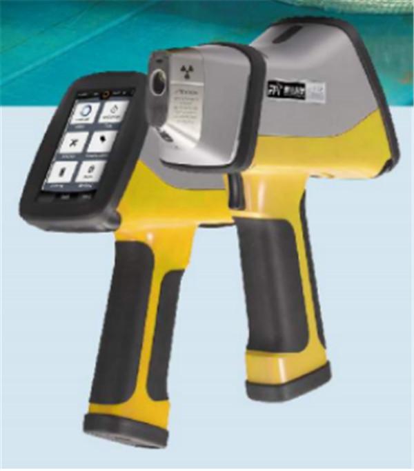 手持式光谱测厚分析仪
