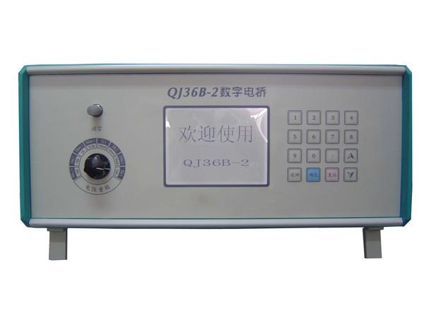 数字直流电桥 QJ36B-2