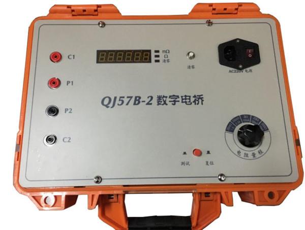 数字直流电桥 QJ57B-2