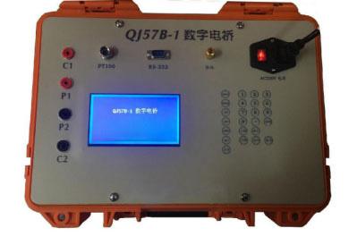 数字直流电桥 QJ57B-1