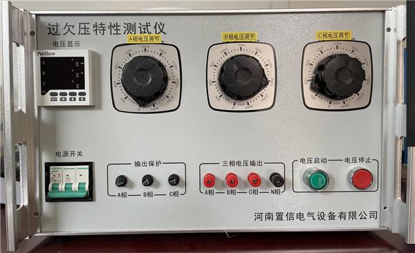 过欠压断路器测试仪