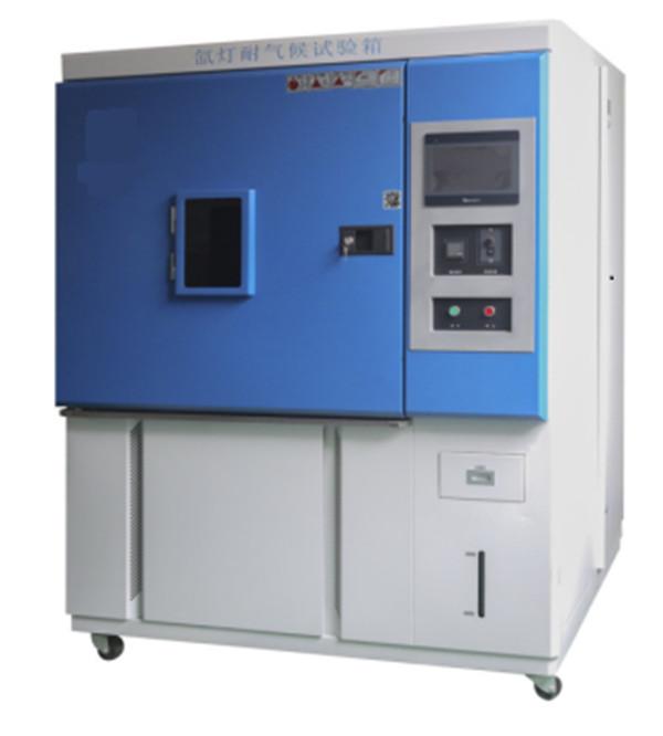 氙灯老化测试设备的主要特点是什么?