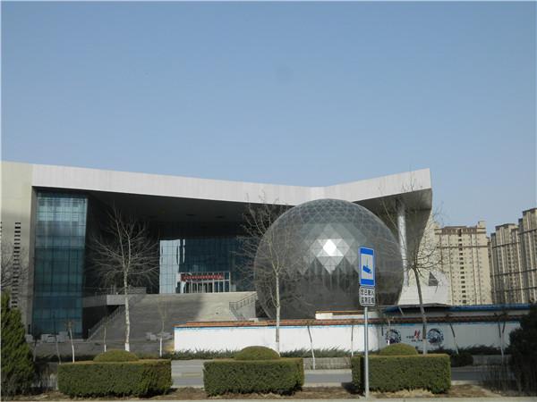 榆林科技馆