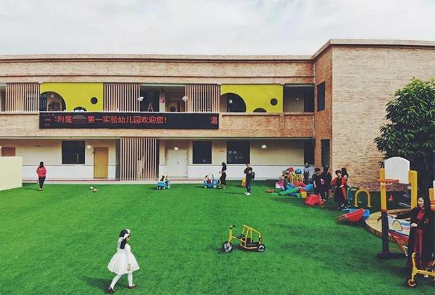 四川装配式轻钢结构幼儿园