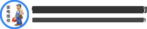 宁夏凯程天泽电器制冷设备有限公司