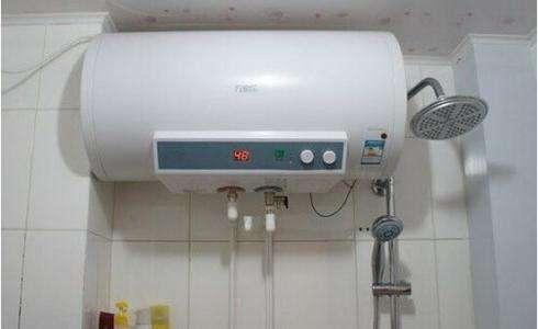 热水器发生故障怎么办?