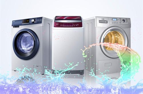 滚筒洗衣机排水时漏水维修怎么做