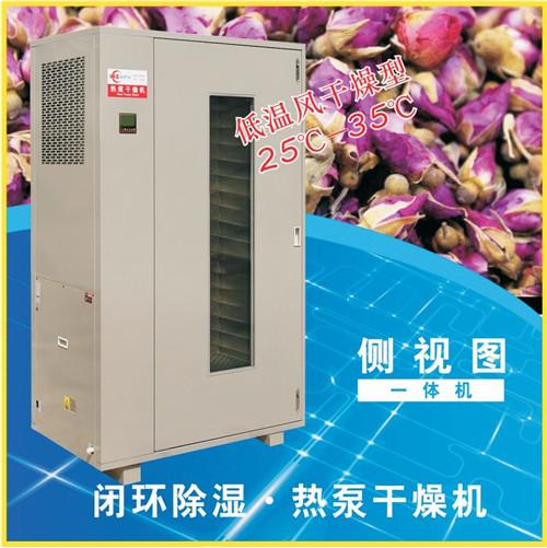 成都热泵干燥箱