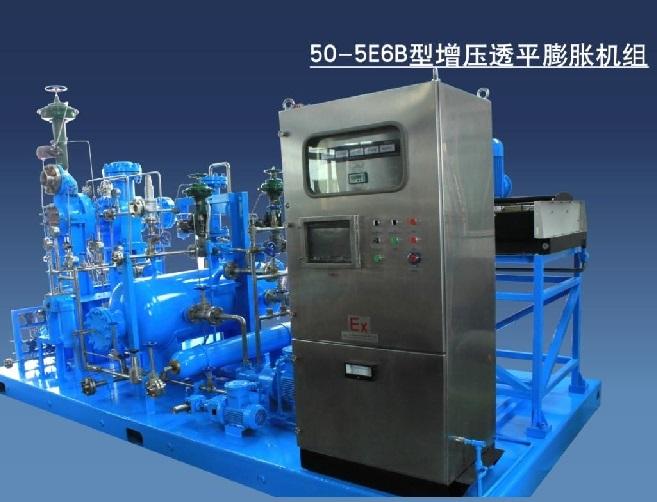 增压透平-天然气高压膨胀机组