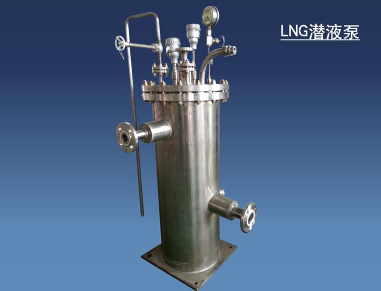 河北潜液泵