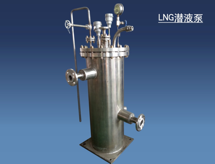 潜液泵的使用方法