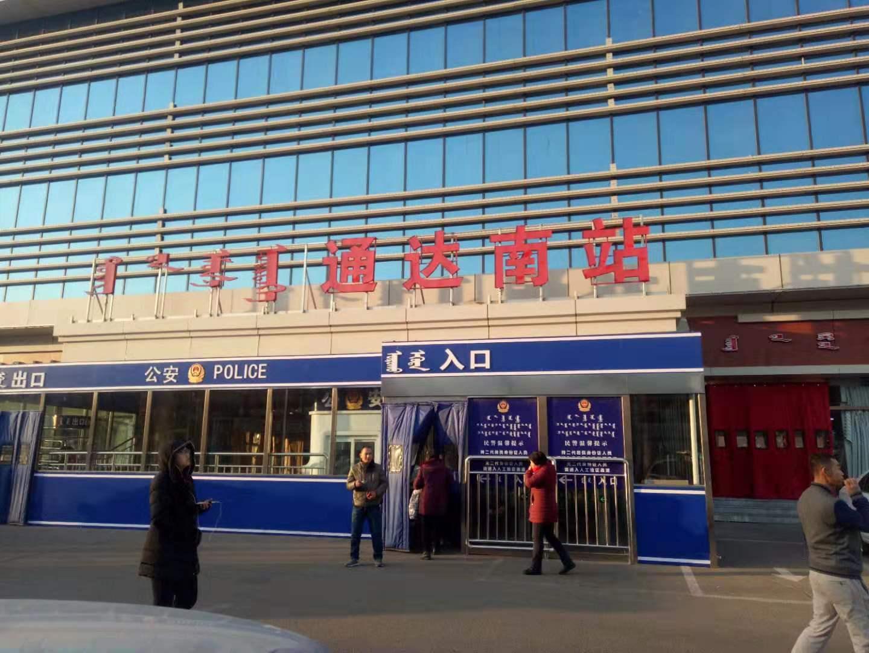 内蒙古宏宇建设工程有限公司案例展示